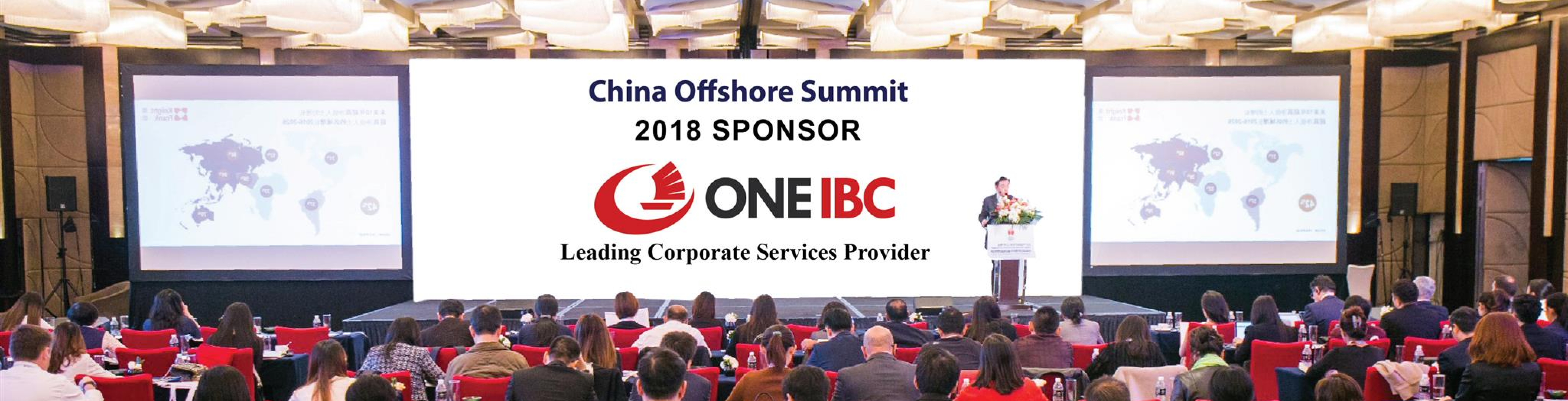 Register China Offshore Summit 2018