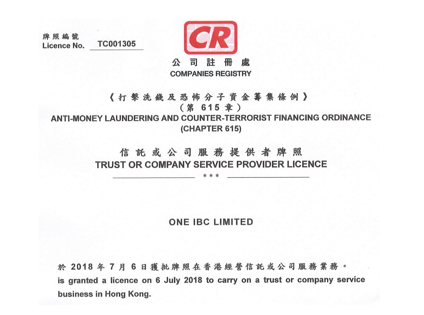 One IBC Limited (Incorporated in Hong Kong) owns The Trust or Company Service Provider License (TCSP) in Hong Kong